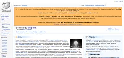 riapertura_wikipedia2